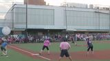 Congressional Women's Softball Game held in DC with tight security