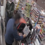 VID | Armed robbery at Columbia gas station