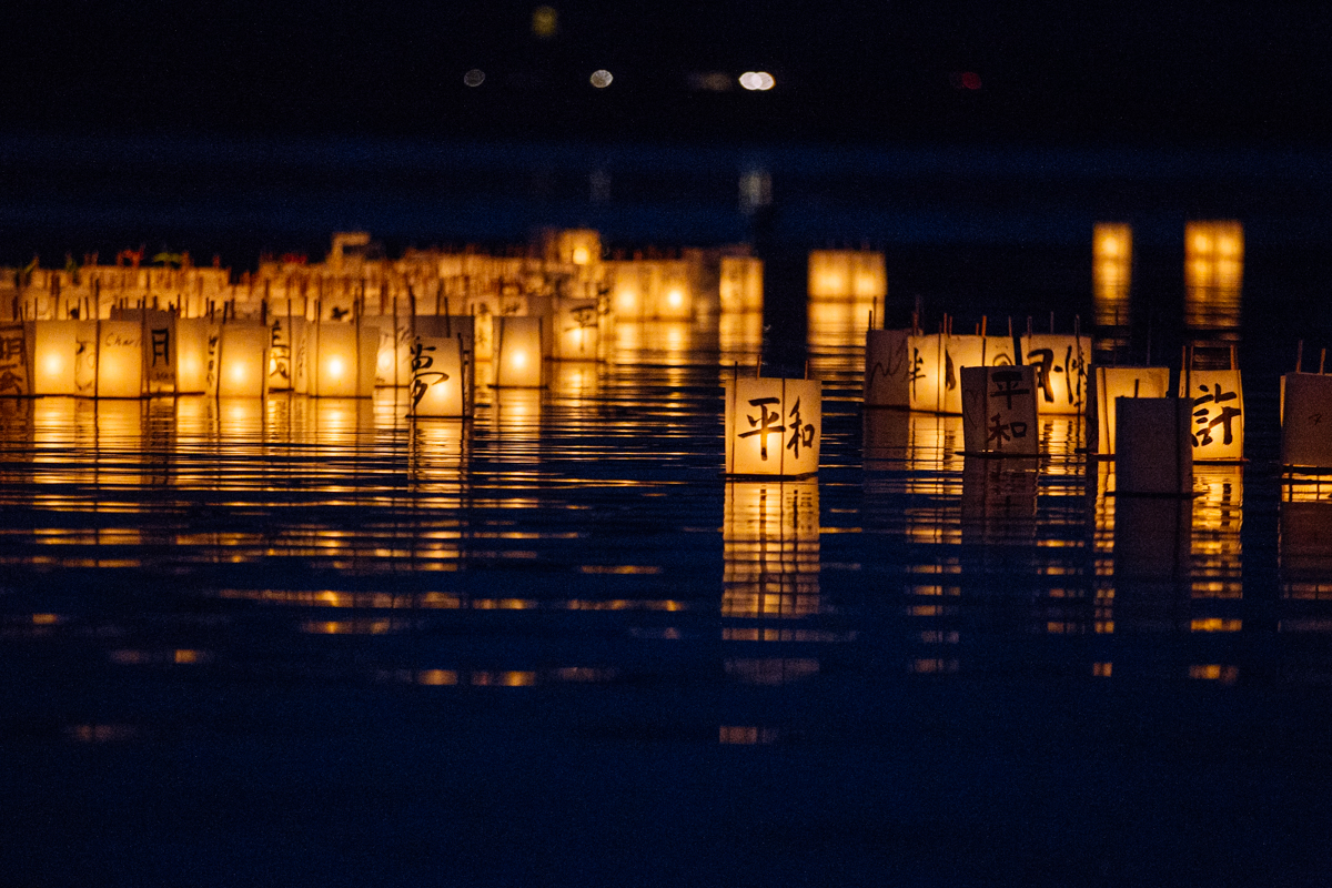 The annual From Hiroshima to Hope Floating Lantern Ceremony took place on Monday August 6th at Green Lake. Hundreds came out to make lanterns that honored past loved ones and victims of tragedy. (Joshua Lewis / Seattle Refined)