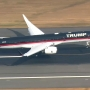 Donald Trump arrives in Everett for fundraiser, public rally
