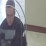 Man sought after robbing a business near Hualapai Way, Desert Inn