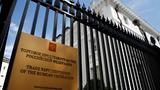 Russia calls in US diplomat to protest alleged office search